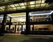 B公園酒店