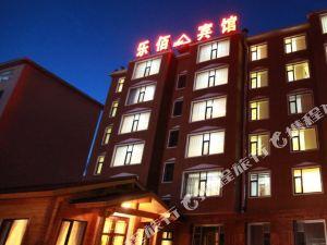 延吉樂佰賓館