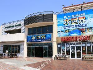 墾丁水世界渡假村(Water Space Inn)