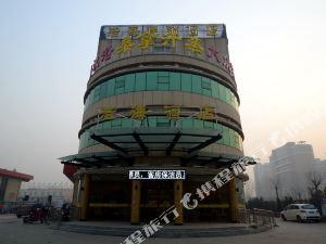 定興浩海連鎖酒店