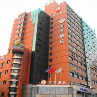全季酒店(杭州黃龍時代廣場店)(原國力大酒店)酒店預訂