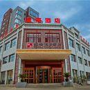 豐寧瀛海假日酒店