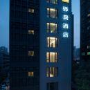 如家商旅酒店(上海徐家匯店)(原宛平南路店)