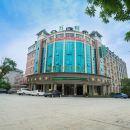 五悅·悅心酒店(井岡山分店)