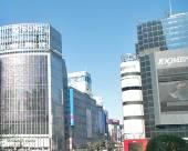 澀谷奧林匹克商務酒店
