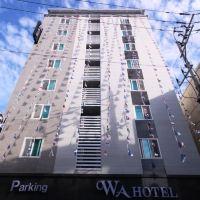 WA酒店酒店預訂