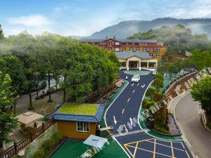 邛崍天台山大酒店