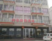 陽西沙扒灣羽灣假日酒店