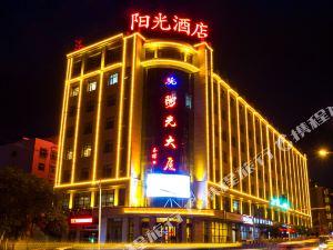 白銀陽光酒店