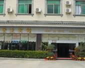 瓊中豐達賓館