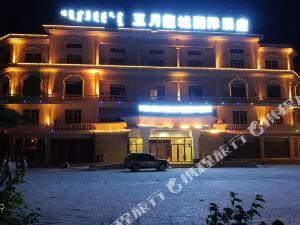 二連浩特五月龍城酒店