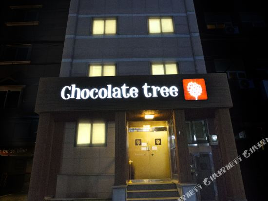 巧克力樹新村酒店(Chocolate Tree Sinchon)