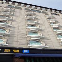 釜山白色城堡汽車旅館酒店預訂
