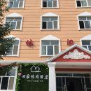 喀納斯賈登峪回家休閒酒店(酒店區)
