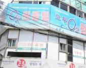 首爾O2 Livingtel旅館