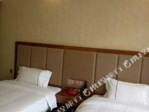 廣漢沁園酒店