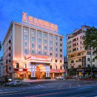 維也納國際酒店(深圳龍崗大運中心店)酒店預訂