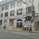 青旅國際酒店(上海南京東路外灘店)