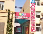 易佰連鎖旅店(保定復興中路鑫豐店)
