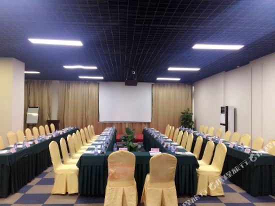 深圳澳城花園酒店(Ocean City Hotel Shenzhen)會議室