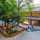 成都藍城悅榕精品文化酒店