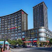 怡萊精品酒店(杭州臨平地鐵站店)酒店預訂