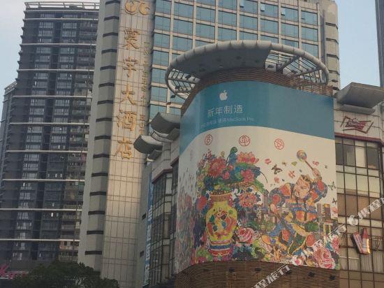 深圳寰宇大酒店(Shenzhen Universal Hotel)周邊圖片