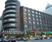 鞍山艾倫國際酒店