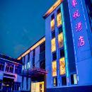 東悅酒店(黃山換乘中心店)