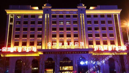 Jindilai Business Center Beijing