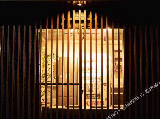 和心旅館(Guest House Wagokoro)外觀