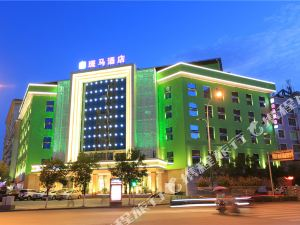 漢中斑馬酒店