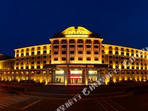 長白山金水鶴温泉國際酒店