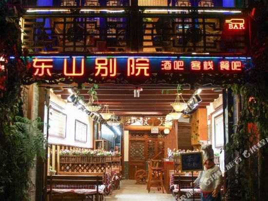 Dongshan Courtyard Inn