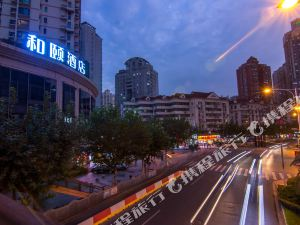 和頤酒店(上海長壽路亞新生活廣場店)(Yitel Hotel(Shanghai Changshou Road Asia New Life Plaza))