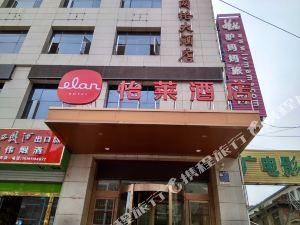 怡萊酒店(延安火車站店)