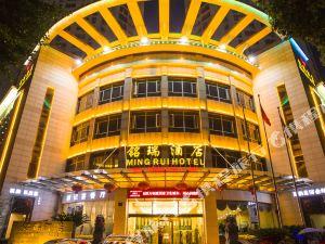 瑞安銘瑞酒店