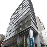 東京相鐵FRESA INN六本木酒店酒店預訂