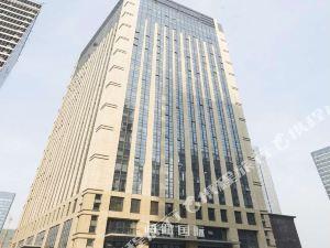 海賦·容錦酒店(鄭州高鐵東站店)
