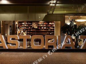阿斯托里亞7號酒店(Hotel Astoria7)