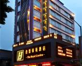 廣州合晉帝苑酒店