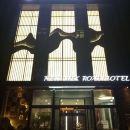 新安新絲路酒店