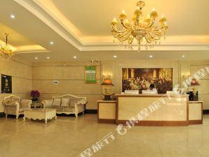 深圳阿里生態酒店(原米歐伯爵酒店田貝店)(Ali Ecology Hotel)