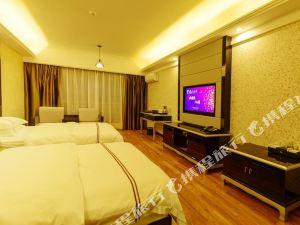 雲尚大酒店