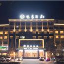 濮陽悅萊酒店