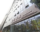 重慶蘭錦酒店