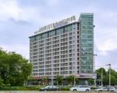樂家服務式酒店(北京西直門店)