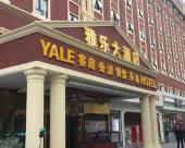 四川雅樂大酒店