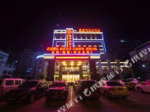 瓊海寶萊鴻運大酒店