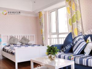 撫順宜家體驗式公寓